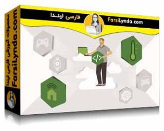 لیندا _ آموزش توسعه IoT با آزور (با زیرنویس فارسی AI)