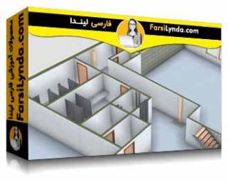 لیندا _ آموزش رویت: طراحی داخلی حرفه ای دفترکار (با زیرنویس)