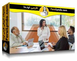 لیندا _ آموزش زنان در رهبری (با زیرنویس فارسی AI)