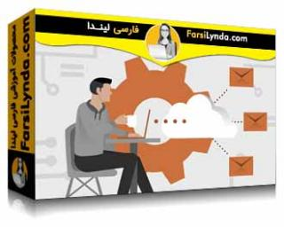 لیندا _ آموزش AWS برای توسعه دهندگان: سرویس پست الکترونیکی ساده (SES) (با زیرنویس)