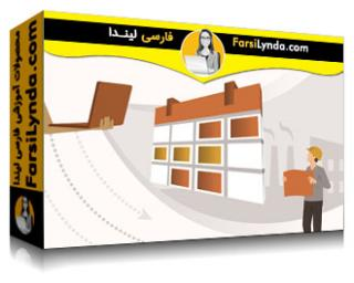لیندا _ آموزش مایکروسافت تیم برای Firstline Workers (با زیرنویس فارسی AI)