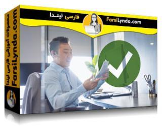 لیندا _ آموزش فروش: استراتژی ها اتمام فروش (با زیرنویس)