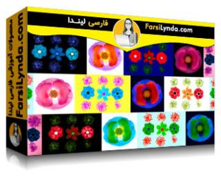 لیندا _ آموزش فتوشاپ: Creative Lab Color (با زیرنویس فارسی AI)