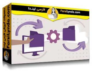 لیندا _ آموزش کار با File Sync آزور (با زیرنویس فارسی AI)