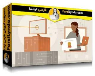 لیندا _ آموزش کسب گواهی (CompTIA A+ (220-1001 بخش 1: اصول اولیه (با زیرنویس فارسی AI)