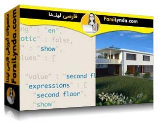لیندا _ آموزش ساخت برنامه های واقعیت افزوده با کنترل صوتی (بخش 2) : ساخت یک بروشور مشاور املاک (با زیرنویس)