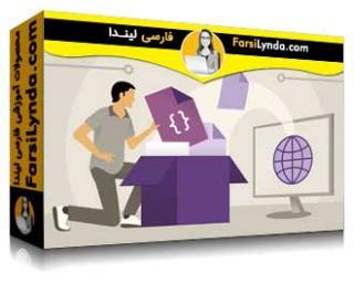 لیندا _ آموزش webpack 4 (با زیرنویس فارسی AI)