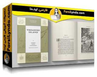 لیندا _ آموزش طراحی یک کتاب با ایندیزاین (با زیرنویس فارسی AI)