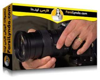 لیندا _ آموزش دوربین نیکون DSLR (با زیرنویس)