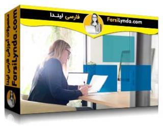 لیندا _ آموزش مبانی مدیریت برنامه (با زیرنویس)