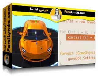 لیندا _ آموزش ساخت برنامه های واقعیت افزوده با کنترل صوتی : ساخت برنامه Showcase ماشین (با زیرنویس)
