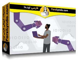 لیندا _ آموزش وب سرویس های آمازون : اتوماسیون و بهینه سازی (با زیرنویس فارسی AI)