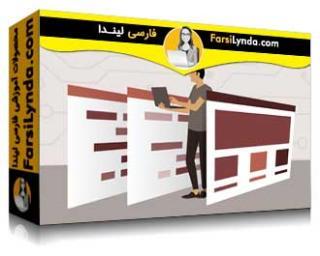لیندا _ آموزش ساخت APIهای وب RESTful با جانگو (با زیرنویس فارسی AI)