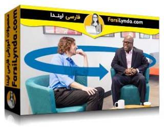 لیندا _ آموزش ایجاد روابط تجاری (با زیرنویس فارسی AI)