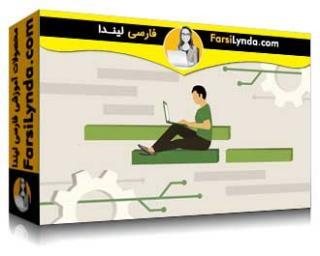 لیندا _ آموزش تحویل مداوم با GitLab (با زیرنویس فارسی AI)