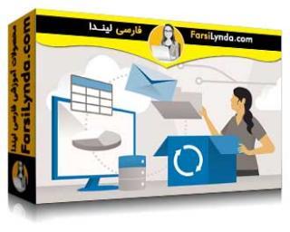 لیندا _ آموزش مقدمه ای بر مایکروسافت 365 برای طرفداران فناوری اطلاعات (با زیرنویس فارسی AI)