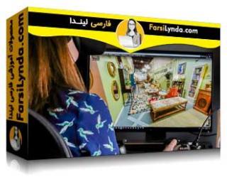 لیندا _ آموزش تورهای مجازی: ویدیو، عکس و واقعیت مجازی (با زیرنویس)