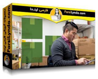 لیندا _ آموزش مبانی خرید (با زیرنویس فارسی AI)