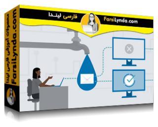 لیندا _ آموزش بازاریابی ایمیل: کمپین های Drip (با زیرنویس فارسی AI)