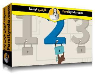 لیندا _ آموزش حفاظت از شماره های امنیت اجتماعی (SSNs) (با زیرنویس فارسی AI)