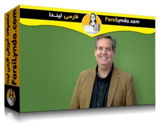 لیندا _ آموزش مدیریت زنجیره تامین و کارهای عملیاتی (با زیرنویس)