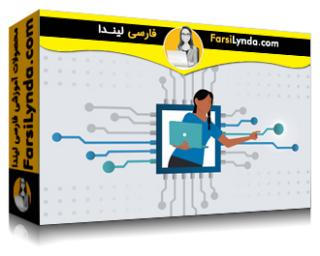 لیندا _ آموزش کسب گواهی (CompTIA A+ (220-1001 بخش 2: Microprocessing و RAM (با زیرنویس)