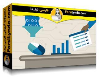 لیندا _ آموزش مایکروسافت داینامیک 365 و Power Platform (با زیرنویس فارسی AI)