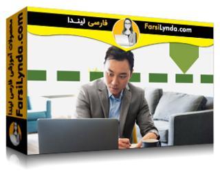 لیندا _ آموزش تمرکز روی خط پایین به عنوان یک کارمند (با زیرنویس فارسی AI)