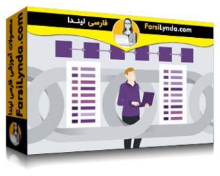لیندا _ آموزش ساختارهای داده در پایتون : لیستهای پیوندی (با زیرنویس فارسی AI)