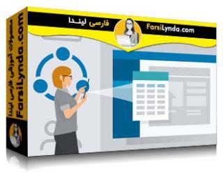 لیندا _ آموزش PlanGrid : مدیریت پرداخت های ساختمانی (با زیرنویس فارسی AI)