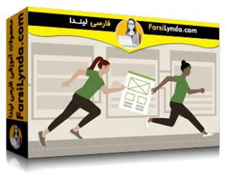 لیندا _ آموزش UXPin : طراحی Sprints و Reviews (با زیرنویس فارسی AI)