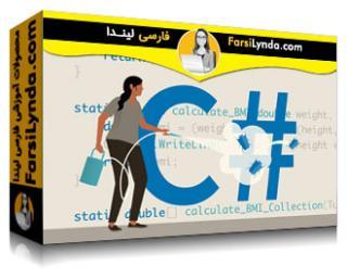 لیندا _ آموزش اشکال زدایی در سی شارپ (با زیرنویس فارسی AI)