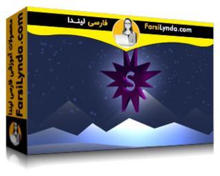 لیندا _ آموزش مقدمه ای بر 3D در افتر افکت (با زیرنویس فارسی AI)