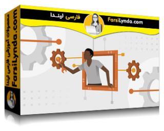 لیندا _ آموزش کسب گواهی (CompTIA A+ (220-1002 بخش 5: عیب یابی سیستم عامل (با زیرنویس)