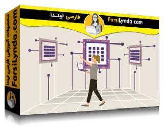 لیندا _ آموزش کسب گواهی (CompTIA A+ (220-1001 بخش 6: شبکه سازی فیزیکی (با زیرنویس)