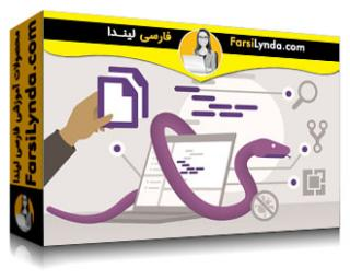 لیندا _ آموزش ویژوال استودیو کد برای توسعه دهندگان پایتون (با زیرنویس فارسی AI)