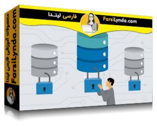 لیندا _ آموزش OWASP Top 10 بخش 3: قرار گرفتن در معرض اطلاعات حساس. بخش 4: نهادهای خارجی (XXE) (با زیرنویس)