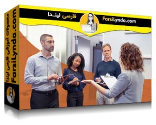 لیندا _ آموزش ایجاد اعتبار به عنوان یک رهبر (با زیرنویس فارسی AI)