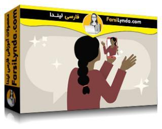 لیندا _ آموزش نام تجاری شخصی در شبکه های اجتماعی (با زیرنویس فارسی AI)