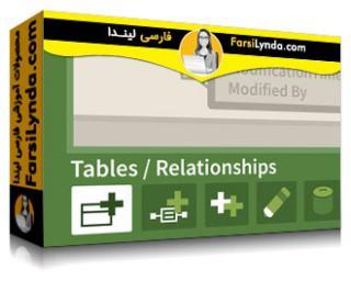 لیندا _ آموزش جامع FileMaker Pro (با زیرنویس فارسی AI)