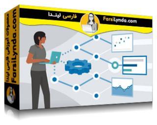 لیندا _ آموزش کاربردی یادگیری ماشین : مبانی (با زیرنویس فارسی AI)