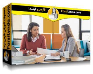 لیندا _ آموزش مبانی مدیریت پروژه: تدارکات (با زیرنویس)