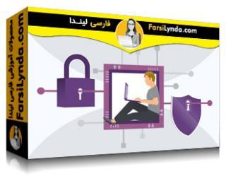 لیندا _ آموزش کسب گواهی (CompTIA A+ (220-1002 بخش 6: شبکه، امنیت و بیشتر (با زیرنویس)