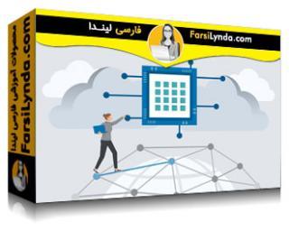 لیندا _ آموزش کسب گواهی (CompTIA A+ (220-1001 بخش 8: اینترنت و ابر (با زیرنویس فارسی AI)
