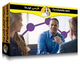 لیندا _ آموزش استفاده از علوم اعصاب در محل کار (با زیرنویس فارسی AI)