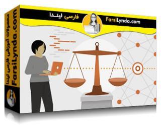 لیندا _ آموزش جهت گیری هوش مصنوعی با استفاده از آمازون SageMaker (با زیرنویس فارسی AI)