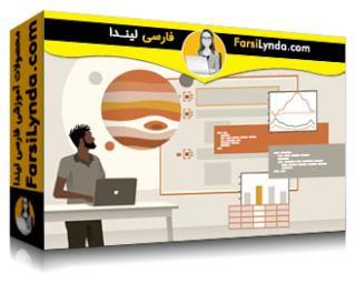 لیندا _ آموزش معرفی Jupyter (با زیرنویس)