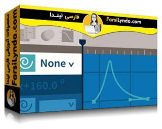 لیندا _ آموزش نمونه سازی و تعاملات چندگانه با افتر افکت (با زیرنویس فارسی AI)