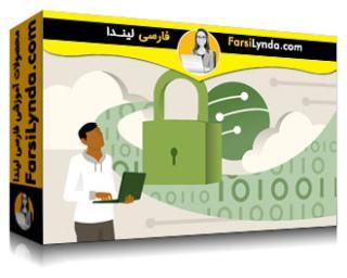 لیندا _ آموزش آموزش کسب گواهی CCSP (بخش 2): امنیت دادههای ابری (با زیرنویس فارسی AI)