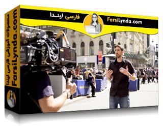 لیندا _ آموزش تکنیک های تولید مصاحبه ویدیویی (با زیرنویس فارسی AI)